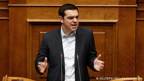 giorgos andrea papandreou politiker