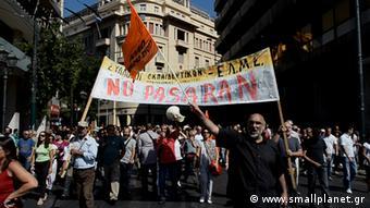 «Δεν έχουν ολοκληρωμένη εικόνα του ελληνικού προβλήματος οι ευρωπαίοι πολίτες»