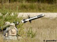 Протитанковий ракетний комплекс FGM-148 Javelin