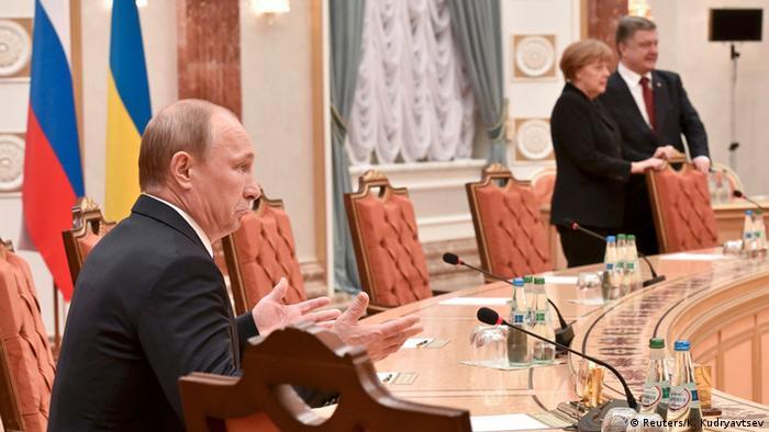 На переговорах в Минске в феврале 2015 года