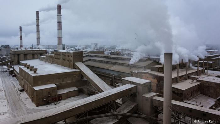 Цеметный завод в Пикалево