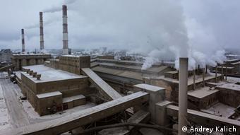 Цеха завода БазэлЦемент-Пикалево