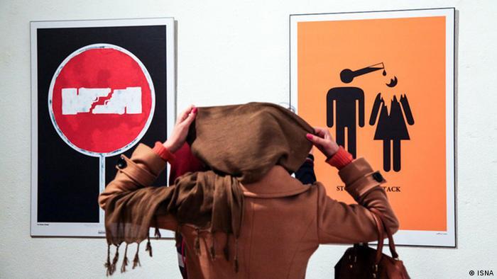 Bildergalerie Iran KW 7 Ausstellung (ISNA)