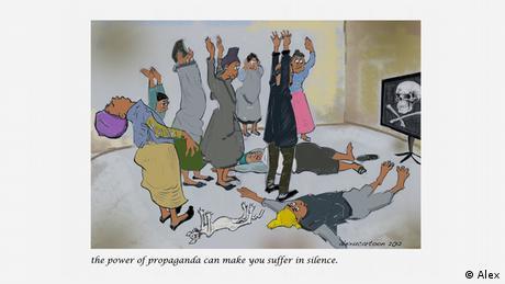 Äthiopische Karikaturen EINSCHRÄNKUNG