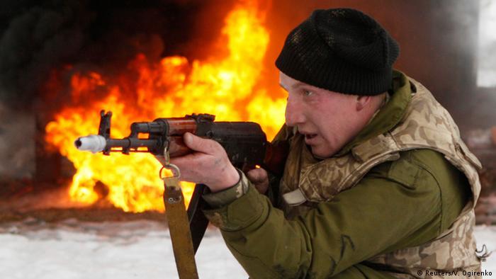 Ukraine Soldaten (Trainingscamp)