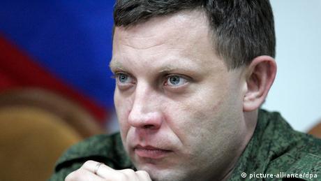 Захарченко загинув внаслідок вибуху в Донецьку