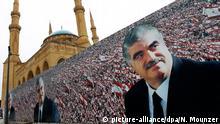 Libanon Feierlichkeiten 10 Jahre nach Tod von Rafiq Hariri