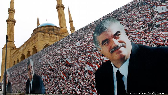 Libanon Feierlichkeiten 10 Jahre nach Tod von Rafiq Hariri (picture-alliance/dpa/N. Mounzer)