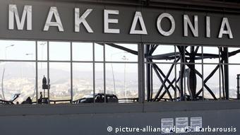 Το αεροδρόμιο Μακεδονία στη Θεσσαλονίκη ανήκει στα 14 αεροδρόμια που περνούν στη Fraport