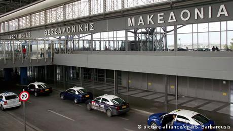 Griechenland Flughafen Thessaloniki Makedonia Airport (picture-alliance/dpa/S. Barbarousis)