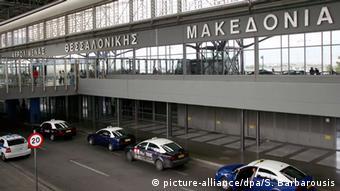 Πουλώντας αεροδρόμια και λιμάνια