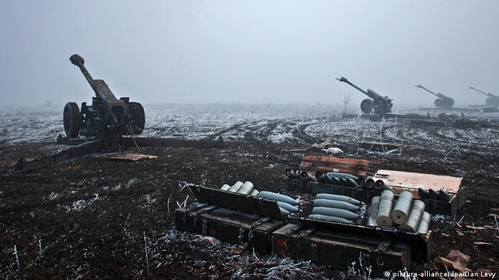 Artillery in eastern Ukraine on the snow-covered ground