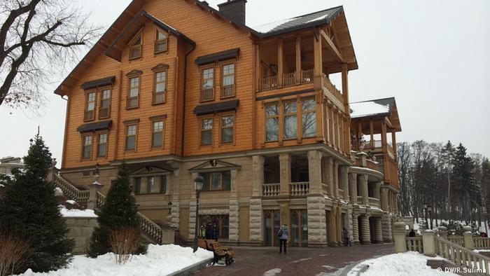 Колишня резиденція Віктора Януковича Межигір'я