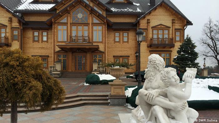 Резиденция свергнутого президента Украины Виктора Януковича