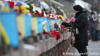 Память о погибших в Киеве в феврале 2014 года