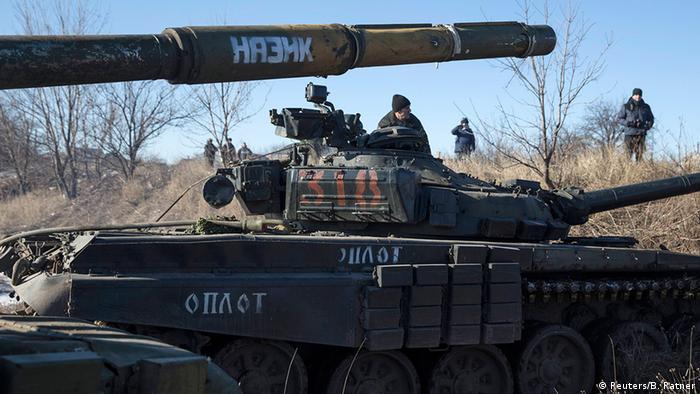 Танк в районе Донецка, фото из архива