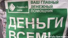Kredite Banken Russland