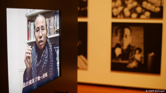 Ausstellung Liu Xia – Eine Fotografin aus China (DW/M.Bölinger)