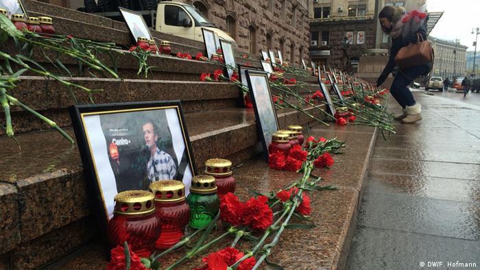 Вшанування загиблих на Євромайдані