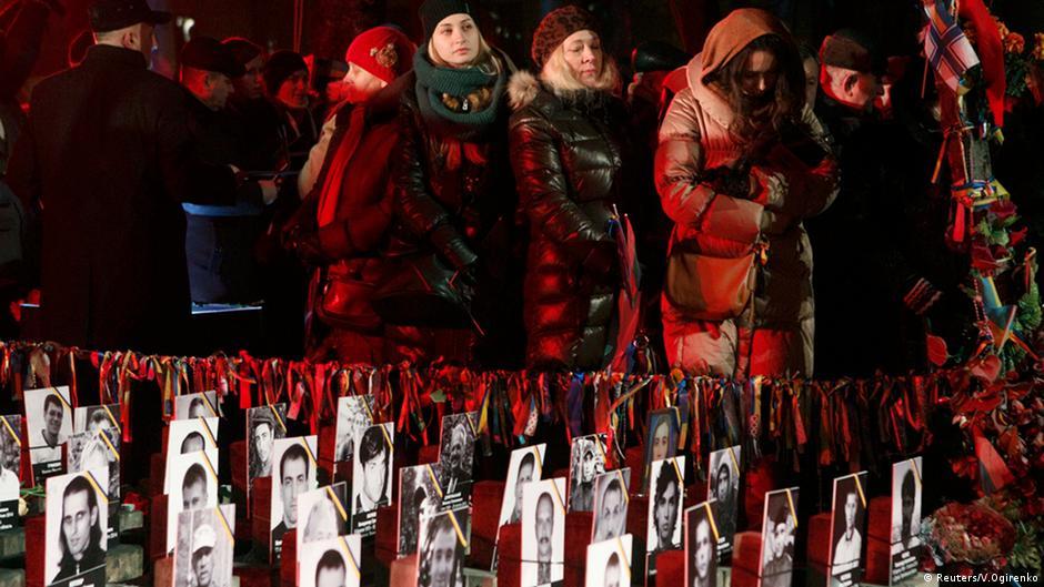 МУС: На Майдане не совершались преступления против человечности | Новости из Германии об Украине | DW | 12.11.2015