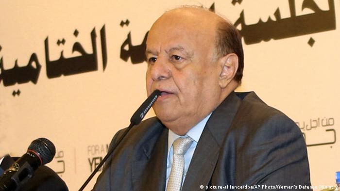 Abd Rabbo Mansur Hadi Präsident Jemen (picture-alliance/dpa/AP Photo//Yemen's Defense Ministry)