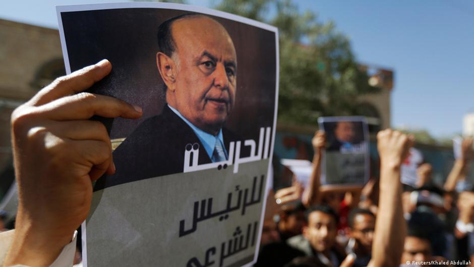 اليمن: الصراع على الشرعية يعزز سيناريو الانقسام | DW | 25.02.2015