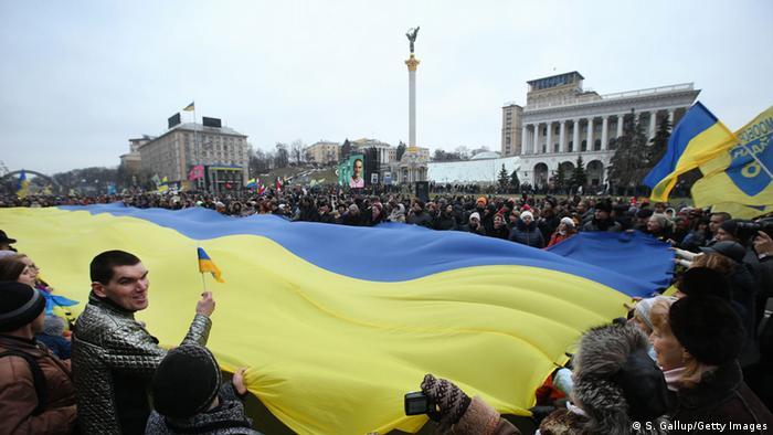 Акция в память о погибших на Майдане