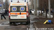 22.02.2015 KARKOV, UKRAINE. FEBRUARY 22, 2015. An ambulance at the scene of a blast in Marshala Zhukova Avenue where people have gathered for a march to mark the one year anniversary of pro-EU protests in Ukraine. The blast has killed three people and injured ten. Sergei Kozlov/TASS