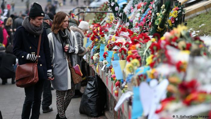 Вшанування пам'яті Небесної сотні в Києві