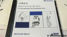 CD zum DW-Literaturpreis China