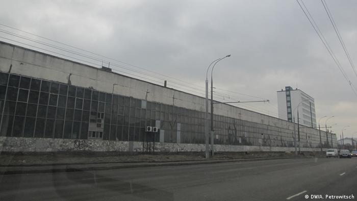 Брестский электромеханический завод