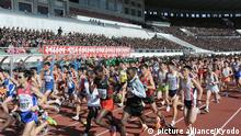 PYONGYANG, North Korea - Runners start an international marathon from a stadium in Pyongyang on April 14, 2013, a day before the 101st anniversary of the birth of the country's founder Kim Il Sung. (Kyodo)