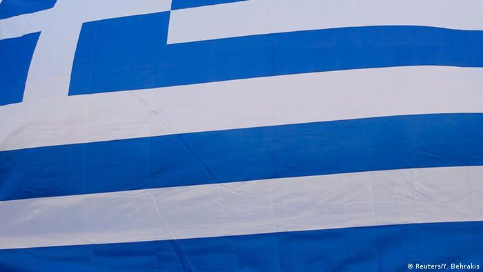 Greek flag (Photo: REUTERS/Yannis Behrakis)