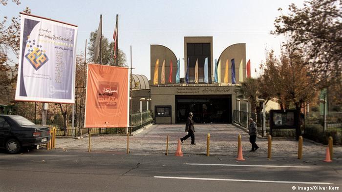 Iran Teheran Museum of Contemporary Art