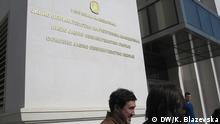 Mazedonien Staatsanwaltschaft in Skopje