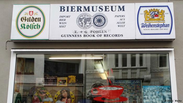 Так выглядит Музей пива в Кельне