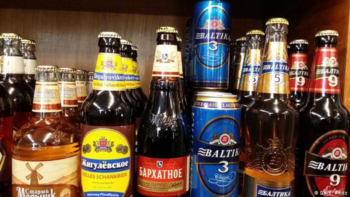 Российское пиво в кельнском магазине