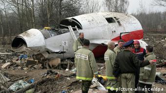 МЧС РФ на месте крушения самолета
