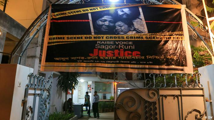 Bangladesch Fotoausstellung in Dhaka