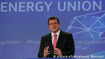 Віце-президент Єврокомісії з питань Енергетичного союзу Марош Шефчович