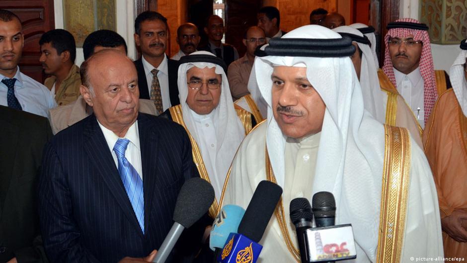 صحيفة: السعودية وقطر تنقلان سفارتيهما إلى عدن | DW | 26.02.2015