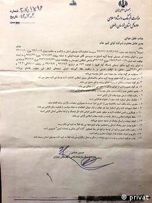 نامه موافقت رئیس اداره فرهنگ و ارشاد چناران با برگزاری کنسرت علیرضا قربانی