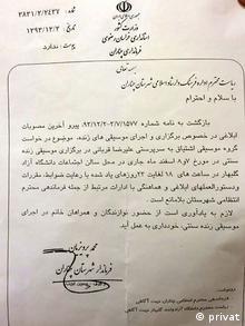 نامه موافقت فرماندار چناران با برگزاری کنسرت علیرضا قربانی