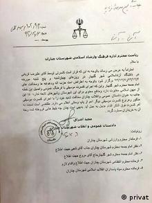 نامه دادستان شهرستان چناران برای لغو کنسرت