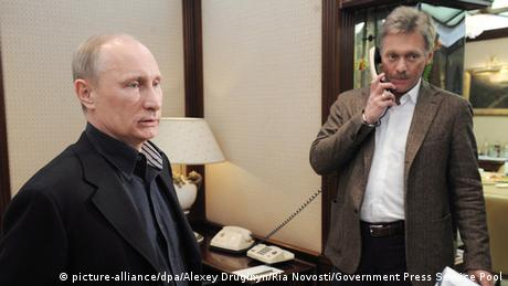 Putins Sprecher Dmitri Peskow (picture-alliance/dpa/Alexey Druginyn/Ria Novosti/Government Press Service Pool)