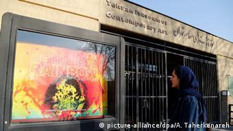Iran Ausstellung von Künstler Otto Piene (Bildergalerie)