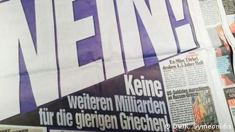 Το προκλητικό δημοσίευμα της Bild με το οποίο καλούσε τους αναγνώστες της να πουν όχι σε νέα βοήθεια προς την Ελλάδα