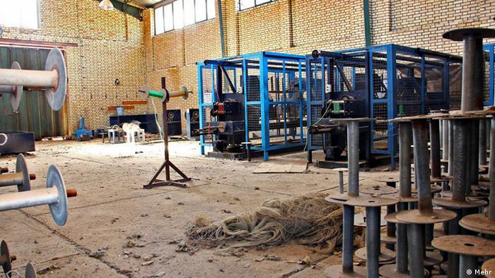 Iran KW9 Industrie (Bildergalerie) (Mehr)