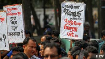 Hundreds of protesters rallied in Dhaka on Friday to denounce the murder of a prominent American blogger of Bangladeshi origin hacked to death with machetes after he allegedly received threats from Islamists Copyright: DW