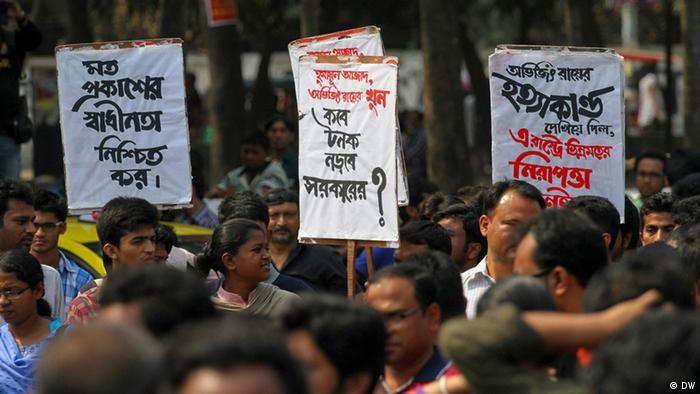 Акция в защиту блогеров в Бангладеш